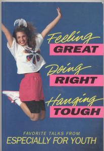 EFY book cover (1991)