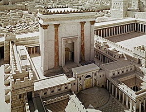 Herodian Temple