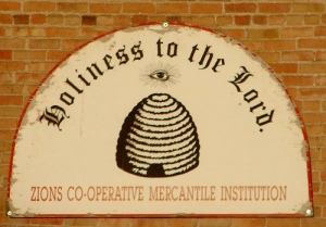 "Typical Motif Showing ""Holiness to the Lord"" above the Beehive, the Mormon Symbol of Industry. (source: http://tinyurl.com/kxujk89)"