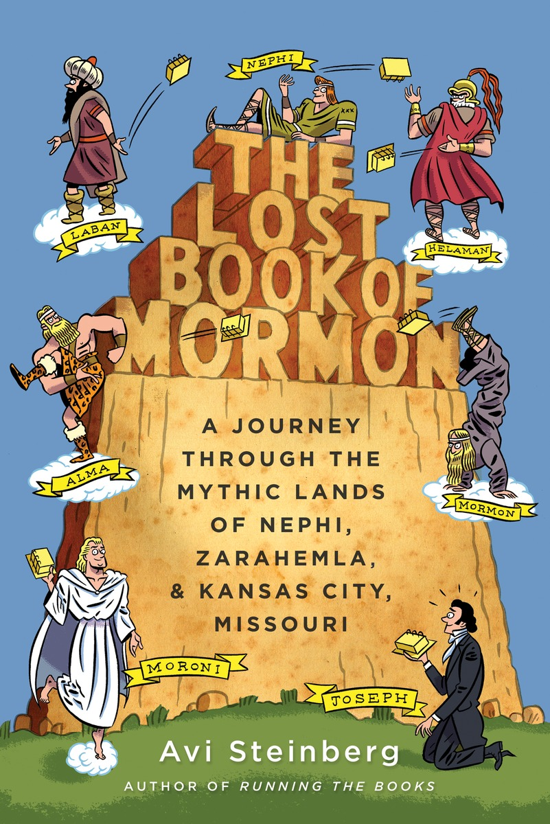 archaeological find supports the book of mormon