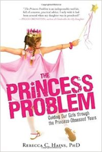 princessproblem