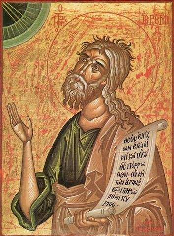 Orthodox_icon_of_Prophet_Jeremiah_large